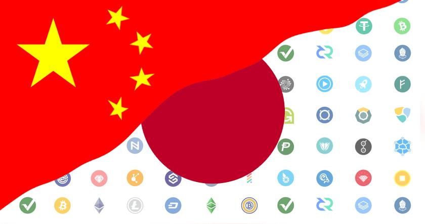 Japan China Government Bitcoin