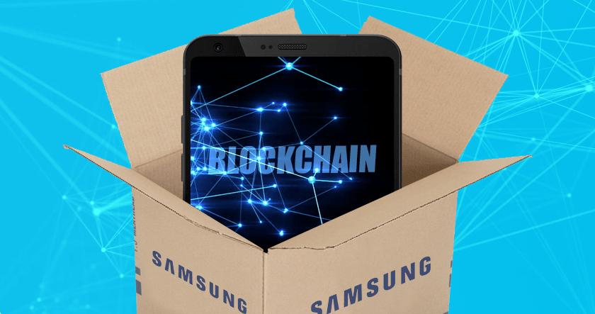 samsung blockchain shipping
